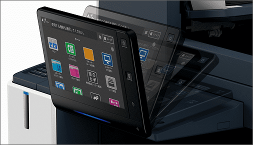 Xerox ApeosPort-VII & DocuCentre-VII touchscreen with apps showing versatile screen movement
